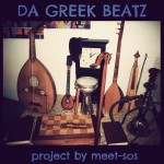 Da Greek Beatz