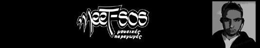 meet-sos Logo